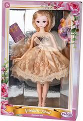 Muñeca Estilo Japón 29 cm. con Vestido Beige
